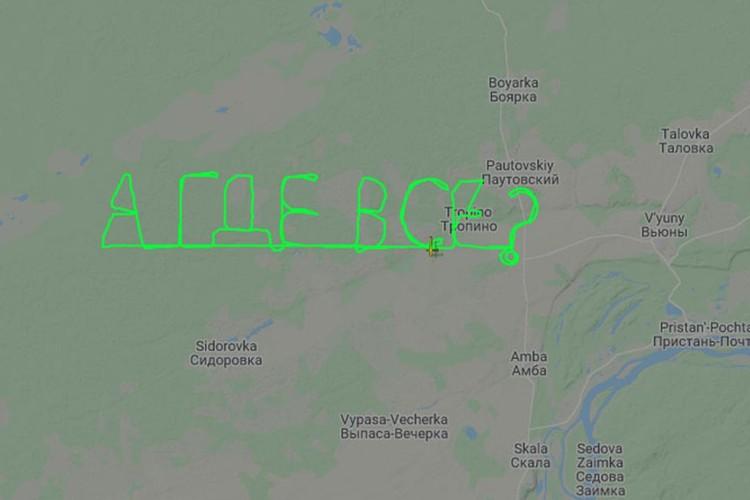 У российского пилота оказался ровный почерк. Фото: Flightradar24.com
