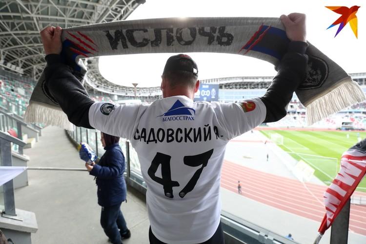 """Болельщик ФК """"Ислочь""""."""
