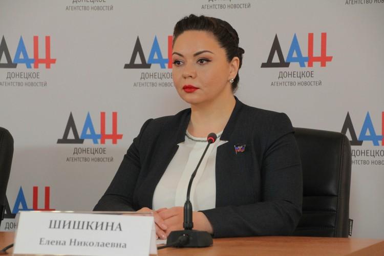 Депутат Народного Совета Республики Елена Шишкина заявила, что президента Украины Владимира Зеленского и его окружение ждет трибунал