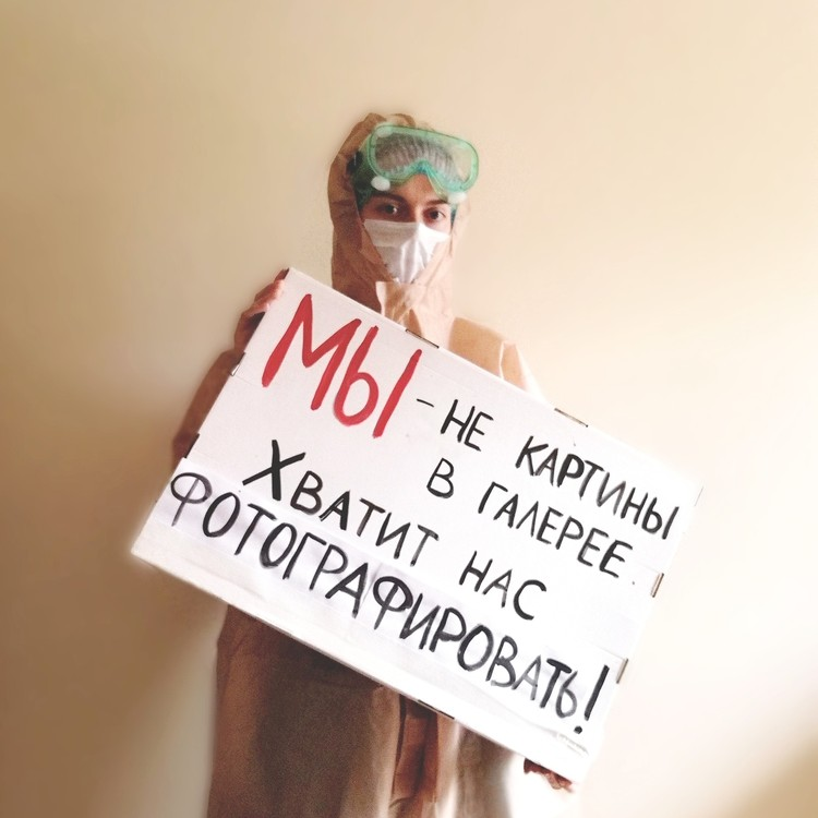 Медики отреагировали на снимок медсестры в Тульской больнице