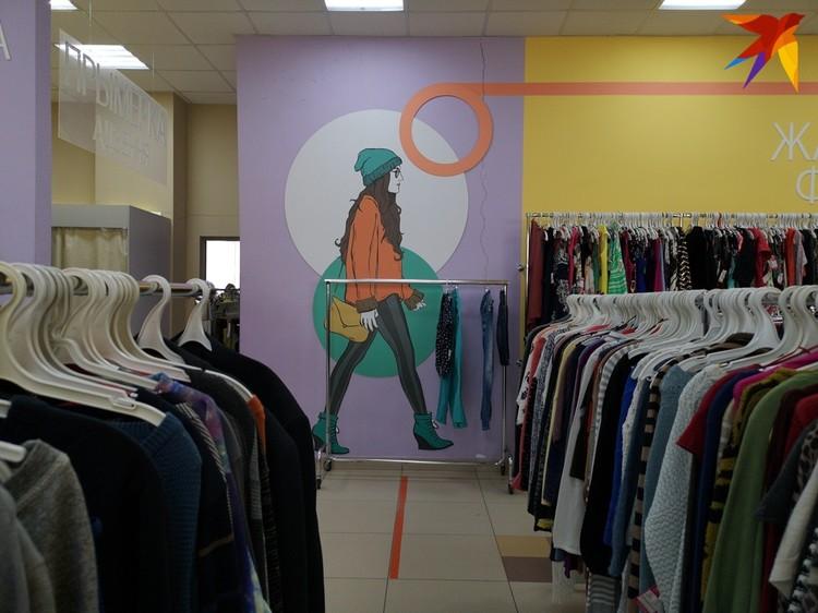Покупатели и продавцы в секонд хендах уверены: одежда здесь не только дешевая, но и качественная.