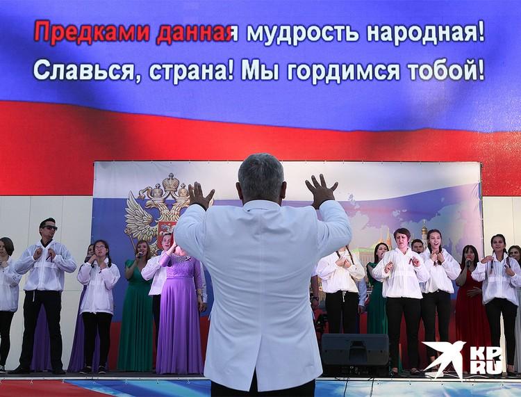 На праздничном концерте в честь Дня государственного флага РФ, Ставрополь.