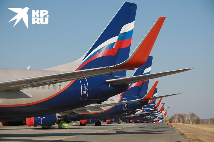 «Аэрофлот» в июне рассчитывает приступить к постепенному восстановлению объемов перевозок, в первую очередь — внутри России