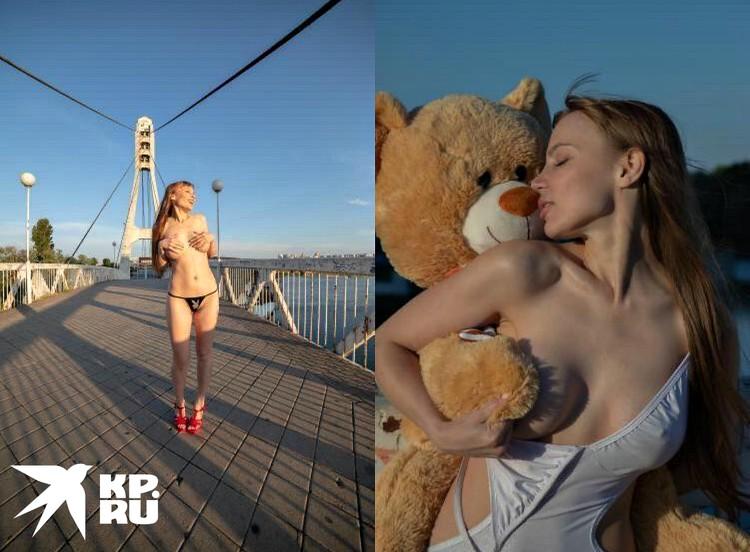 Кадры с фотосессии на Мосту Поцелуев оказались не менее откровенными.