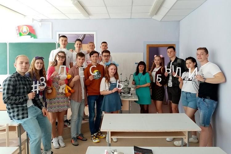 Благодарность учителям от выпускников в Щучине. Фото: соцсети.