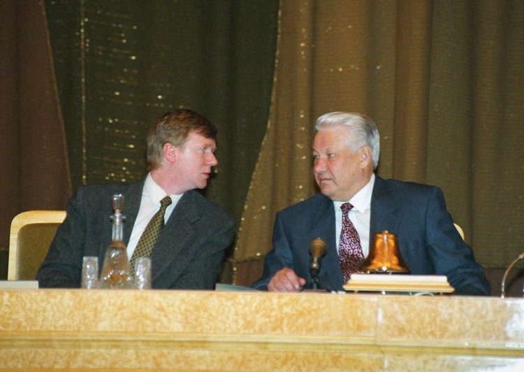 Если бы не Чубайс, Ельцин проиграл бы выборы. Фото: Александр Чумичев/ТАСС