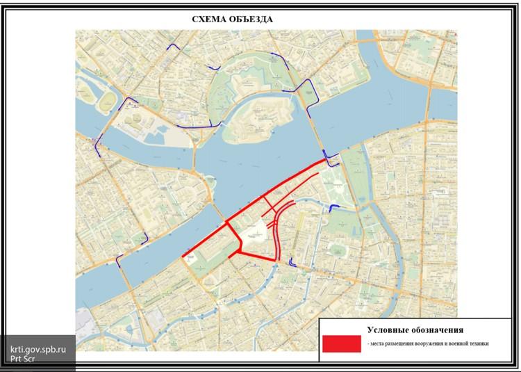 Схема перекрытия улиц 24 июня 2020 года / Фото: Смольный