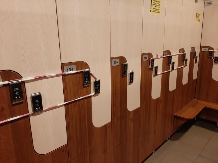 Все для соблюдения дистанции: даже шкафчики опечатали скотчем, чтобы посетители не толкались в раздевалке.
