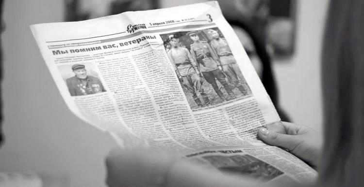 Участники акции присылали в редакцию письма, копии наградных листов и вырезки из газет…