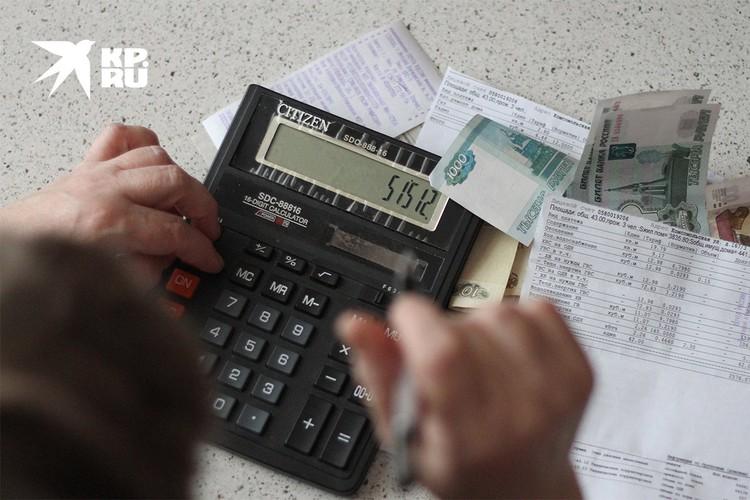С 1 июля вырастут тарифы ЖКХ.