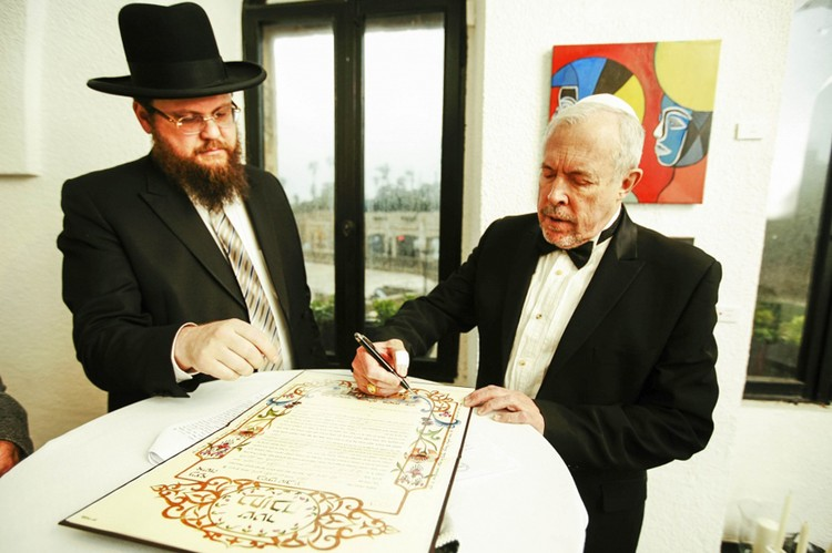 Свадебная церемония прошла по еврейским традициям