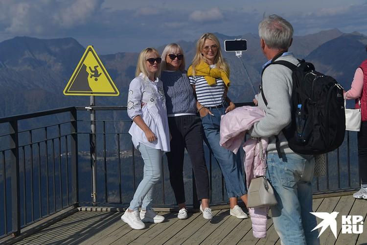 Курорты Кавказа предлагают европейский сервис за европейские цены