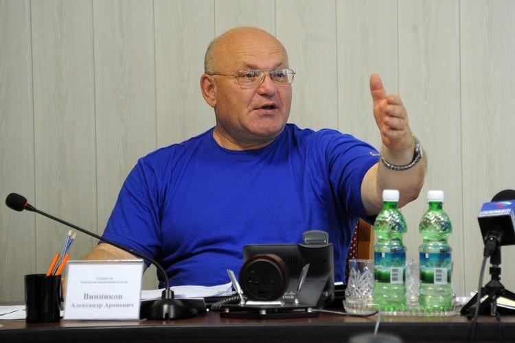 Александр Винников.
