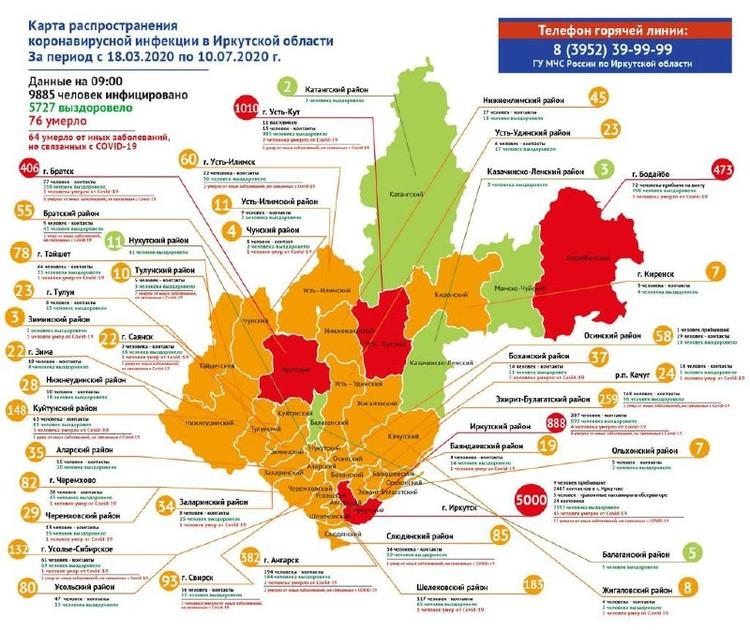 Карта распространения инфекции на 10 июля.