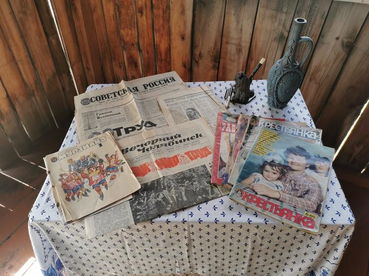 В музее можно почитать старые газеты и журналы. Фото: УФПС Челябинской области