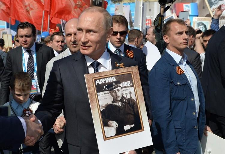 Участником шествия был и Президент России Владимир Путин.