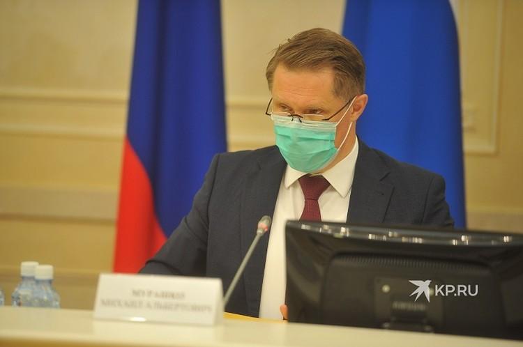 Ситуацию с лечением онкологии министр обсудил с полпредом и губернатором