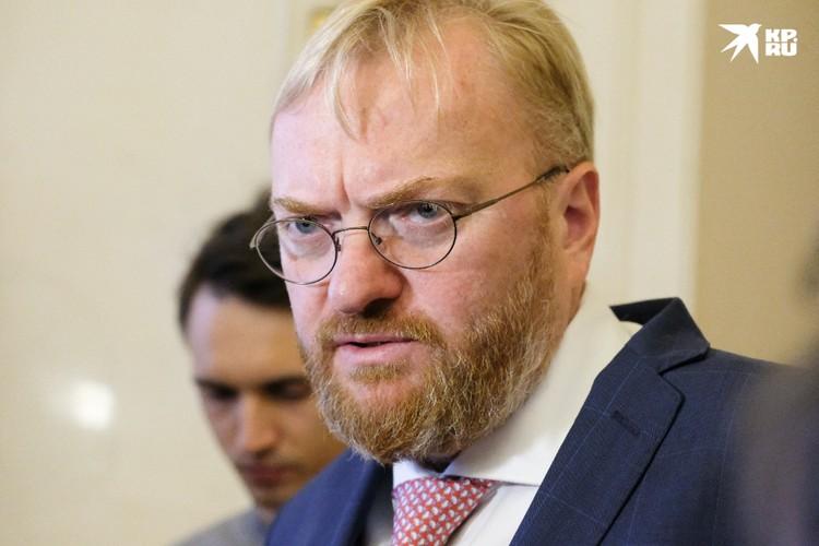 Милонов отметил, что певица незаконно гастролировала по России