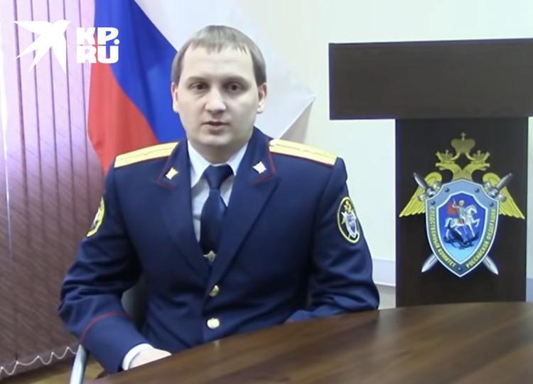 Следователь Александр Максимов с честью выдержал трудную ситуацию, когда жертвы выступили единым фронтом с преступниками, против следствия.