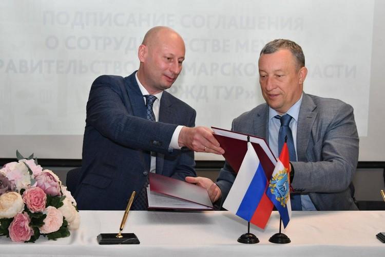 Правительство и РЖД Тур подписали соглашение