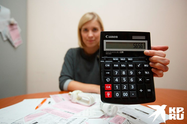 Имеет значение средний доход всей семьи, которая живет вместе в квартире, за последние полгода.