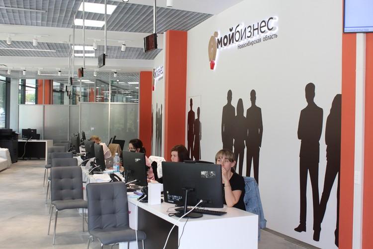 Специалисты проекта «Мой бизнес» всегда готовы помочь предпринимателям.
