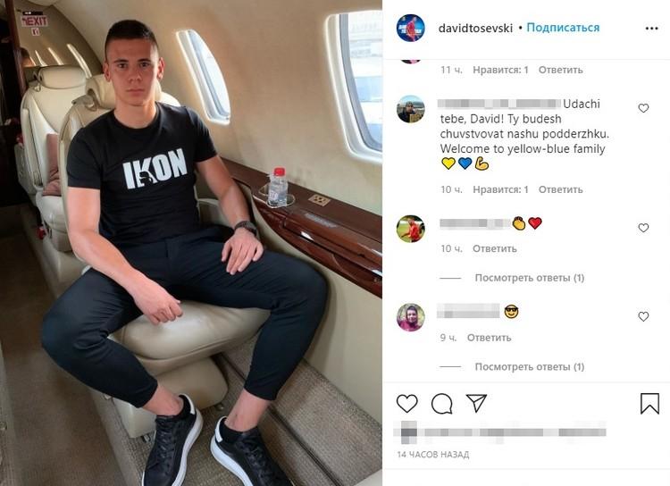 В начале июля Тошевски подписал контракт с «Ростовом» на пять лет. Фото: instagram.com/davidtosevski/