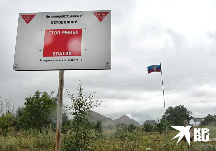 Щиты с предупреждениями о минах будут актуальны разве что для редких гостей, местные давно привыкли к реалиям войны.