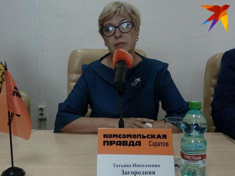 Татьяна Загородняя, Уполномоченный по правам ребенка в Саратовской области