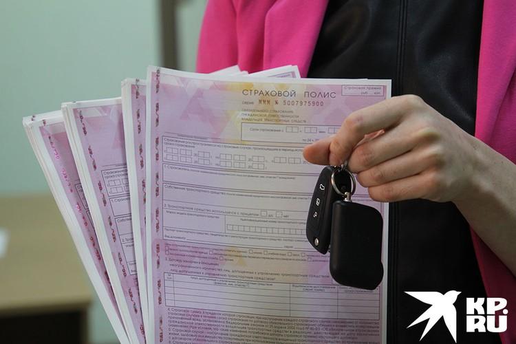 С 24 августа полисы обязательного страхования гражданской ответственности водителей будут продаваться по новым правилам.