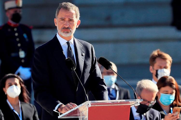 Филипп VI — король Испании с 19 июня 2014 года.