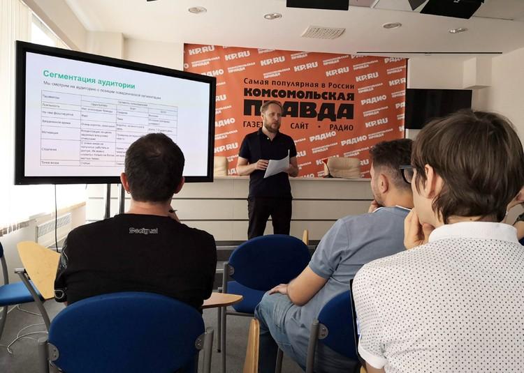 Руководитель направления проектирования интерфейсов AGIMA Дмитрий Подлужный