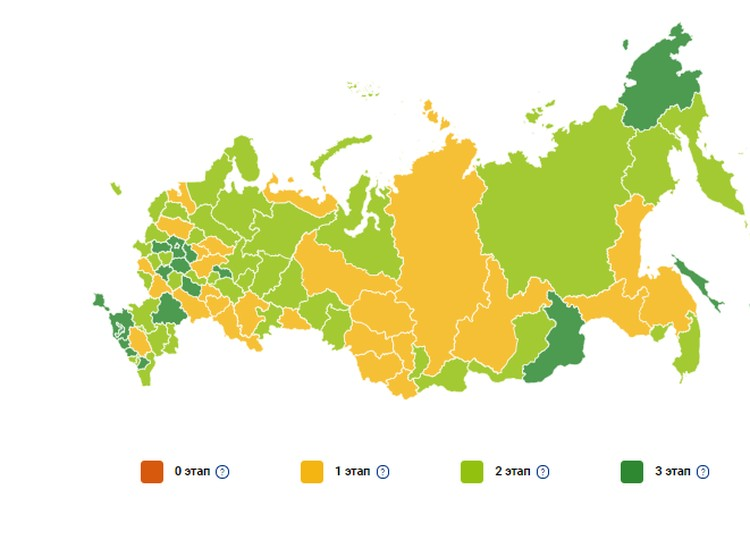 Саратовская область на карте федерального штаба остается на первом этапе снятия ограничений