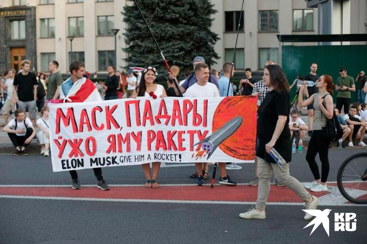 На митинге 16 августа