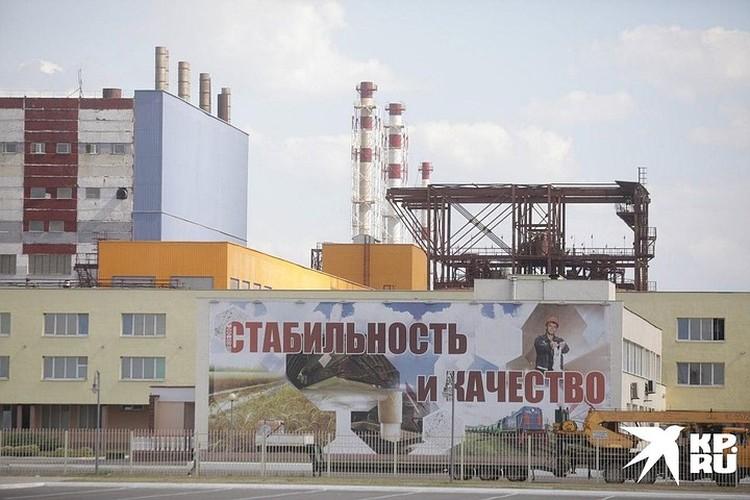 Еще одним предприятием, которое объявило о забастовке, стало одно из крупнейших предприятий Белоруссии – «Беларуськалий»