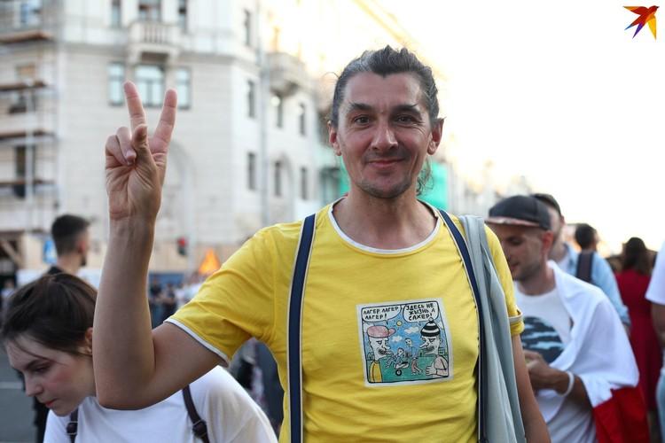 Леонид Павленок, лидер группы «Нагуаль».