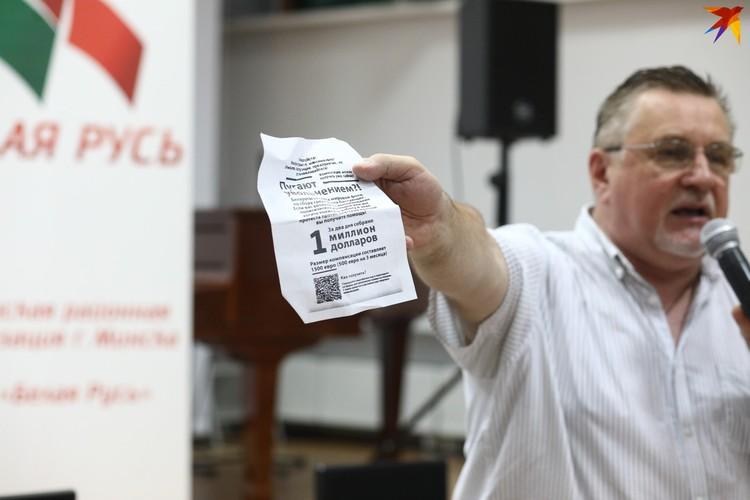 Геннадий Давыдько показывает листовку, которую ему кинули в почтовый ящик.