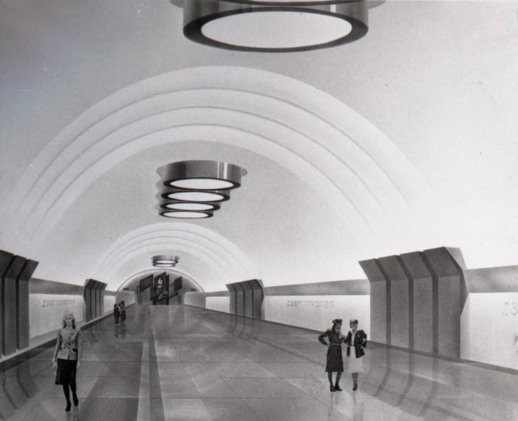 Станция Динамо. Фото: Государственный архив Свердловской области