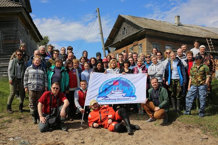 Участники экспедиции Арктического плавучего университета. Фото: narfu.ru