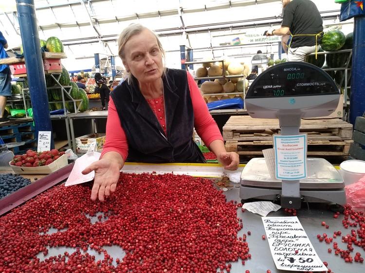 Стоит брусника болотная 7,5 рубля за килограмм