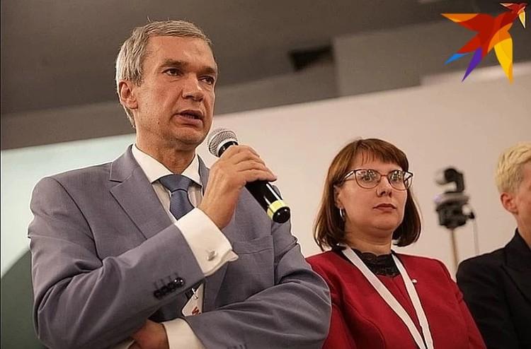 Павел Латушко и Ольга Ковалькова