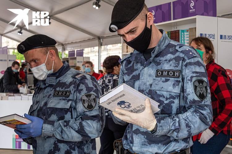 Сотрудники полиции на книжной ярмарке в Москве.
