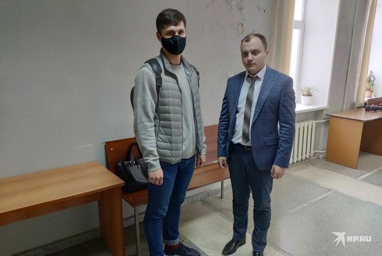 Никита Фомин и его адвокат Антон Мазов