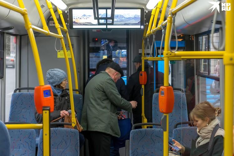 Повысятся ли цены в транспорте, станет понятно после принятия бюджета.