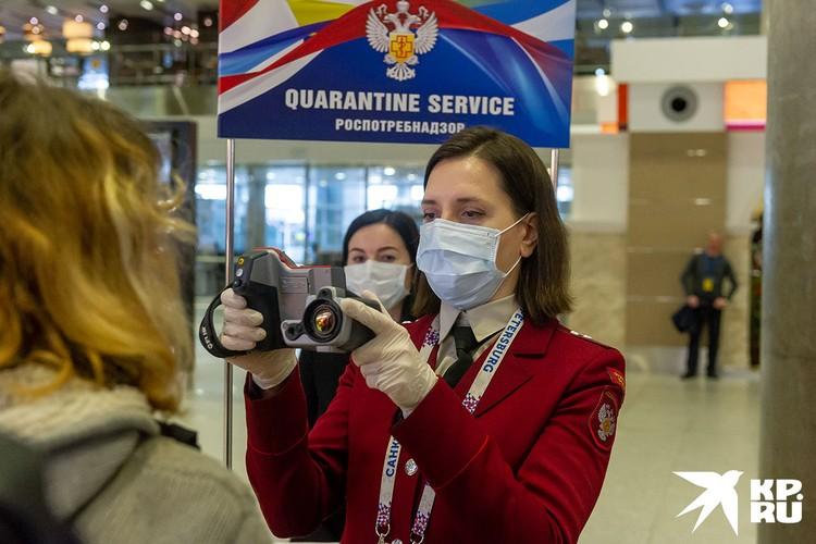 Если не прошли проверку в аэропорту на коронавирус, придется оформлять документ на госуслугах