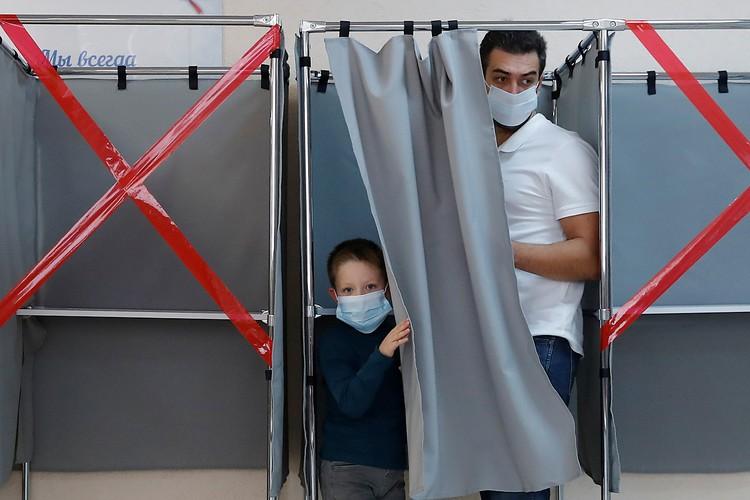 Единый день голосования прошел в России