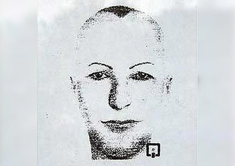 Вот такой фоторобот распространялся в период поисков Сергея Бобенкова