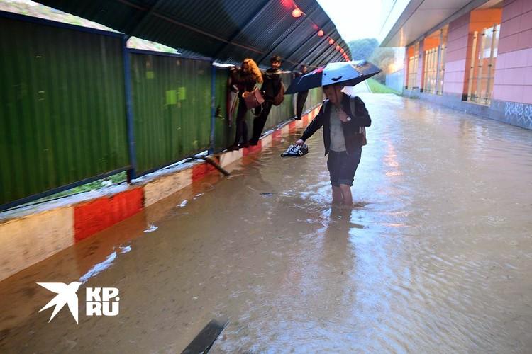 Потоп у станции метро Кунцевская
