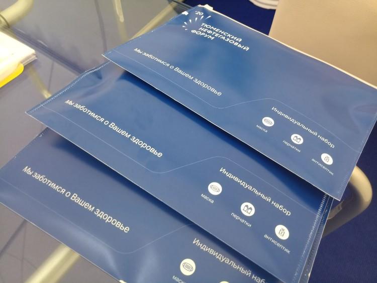 Всем участникам ТНФ-2020 выдают индивидуальный набор – в пакете лежат маски, перчатки и антисептик.