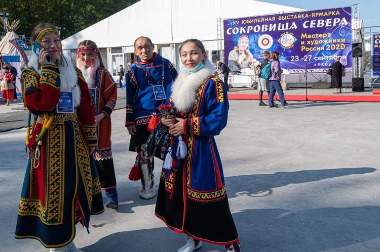 Делегация Ямало-Ненецкого округа.